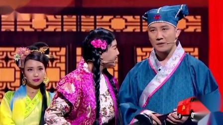欢乐集结号 2020 小沈阳领衔四大才子比文招亲爆笑全场