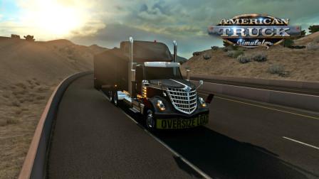 傻康频道 美国卡车模拟:驾驶卡车从拉斯维加斯出发送机械零件