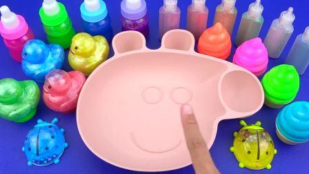 一起来玩彩泥,制作小猪佩奇的头像