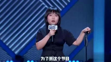 脱口秀大会3;李雪琴开场太猛了,吐槽男脱口秀演员为了能赢,抢着选她!
