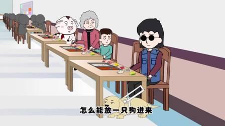 《猪屁登》奶奶来网红餐厅吃饭却把别的顾客都气跑了