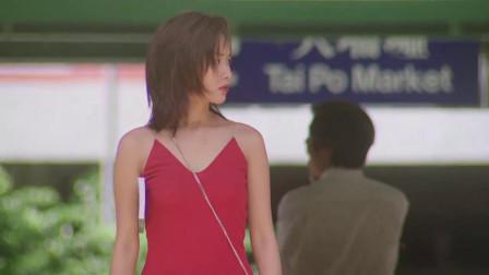 超级整蛊霸王:朱茵一袭红裙,掉下一本小说,周围男的全扑了上来