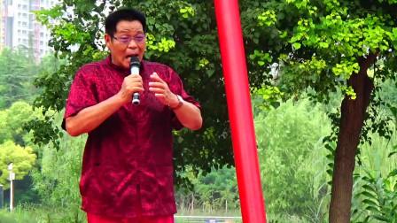豫剧《打黄袍》选段,优秀演员周发财演唱,岳永科录制,雕塑公园