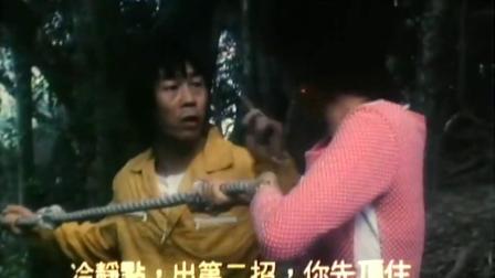 1991年经典喜剧鬼片《捉鬼专门店》,许冠英领衔主演,全程搞笑