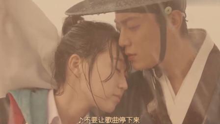 扑通扑通大结局:少女和王在雨天离别,纵身一跃回家了