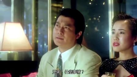 《义胆雄心1990》:刘德华、大傻,陈慧敏 邓光荣上演江湖情义