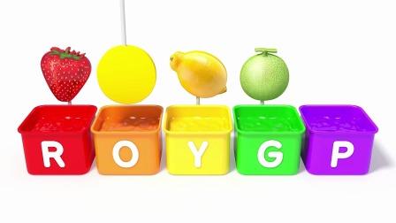 儿童英语启蒙学习水果的名称和颜色