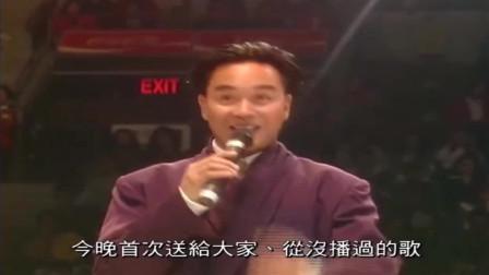 张国荣一首《侧面》,唱歌时的哥哥,太有魅力了