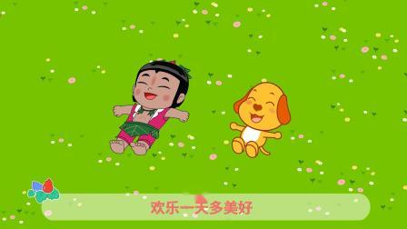 亲宝葫芦娃儿歌:一起跳跳舞 和葫芦娃一起舞动吧