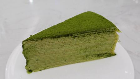 天津甜品界的爱马仕!75元一小块抹茶千层蛋糕,真的有点吃不起啊