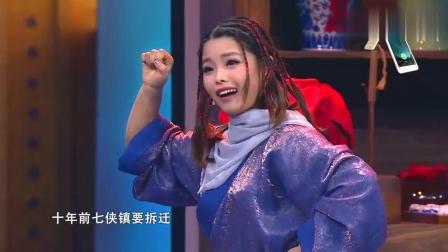 《武林外传》剧组舞台上重聚,引得全场欢呼,出场方式太搞笑