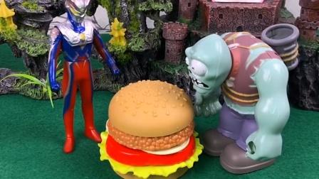 巨人僵尸给奥特曼吃汉堡,奥特曼吃完变成了牛先生,哪吒来帮他了
