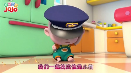《超级宝贝jojo》收到任务,小帮忙找甜甜圈