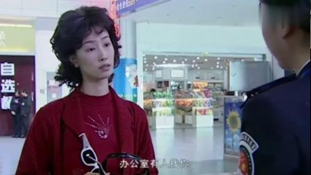 影视女完成任务想逃离中国,国安局直接机场