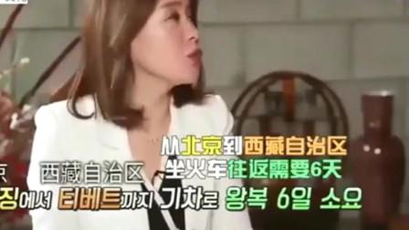 韩综:韩国人被中国面积吓到,重庆是首尔的130倍,韩国人:比韩国大?
