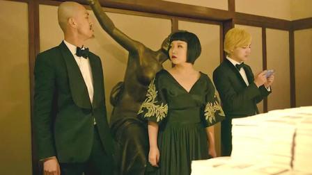 """许君聪""""完美""""的解决了少钱问题,辣目洋子:你是不是傻"""