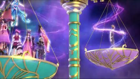 女王把众仙子踩在脚下,吸取所有仙力为己所用,火领主将操纵王默出山!