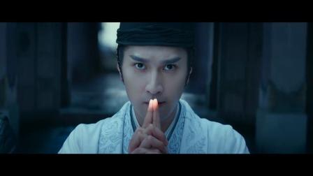 【游民星空】阴阳师电影预告