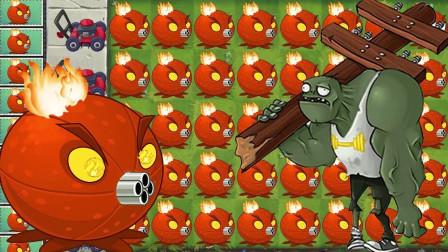 植物大战僵尸全系列 忆童年 雨下解说 充能柚子真是打僵尸的神器!一发炮弹粉碎数十僵尸