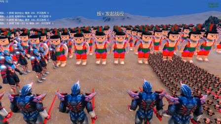 伽古拉、暗耀欧布、葫芦娃和猪八戒各300个混战,最后谁能赢?