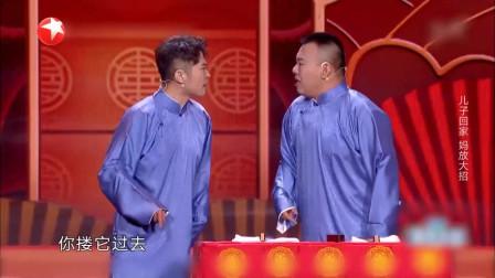欢乐喜剧人:金霏陈曦演绎《人在囧家》真实还原现实父母与子女啊