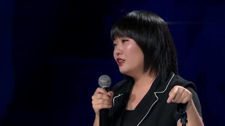 李雪琴不愧是北大才女,从网红转型到脱口秀演员,这嘴巴太能说!