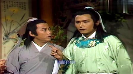83年港剧《赖布衣妙算玄机》主题曲《碧海青天》