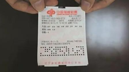 老人彩票中奖千万后自杀身亡 长子被指因不满分配诋毁次子
