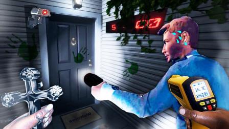 模拟捉鬼人 这是2020年最贴近现实的捉鬼游戏 屌德斯阿波兔