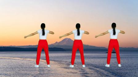 天天在家跳这支《瘦腰收腹减肥操》坚持一个月,大肚子没有了