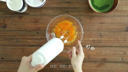 阿芋带你做只需要五种原料的美味抹茶提拉米苏