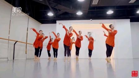 舞徒舞蹈教学《华邦步》