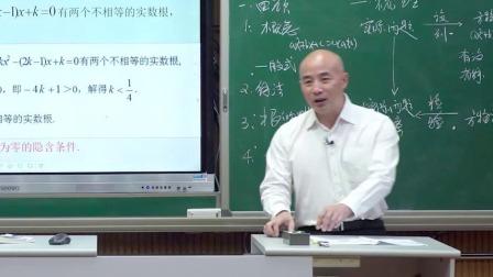 上海市中小学网络教学课程 八年级 数学:第十七章 一元二次方程单元复习与小结