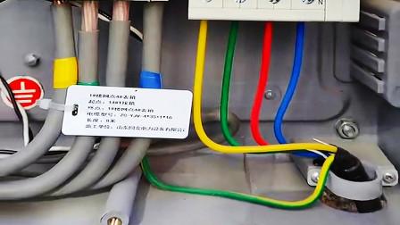 新手电工考电工证,最怕遇到这三种故障,很多人考几次都没拿到证