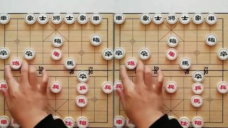 象棋教程正规布局,超级实用,中炮过河车破屏风马