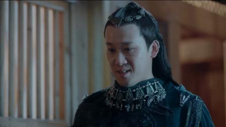 太古神王:莫倾城的身份破朔迷离,这下有生命危险了