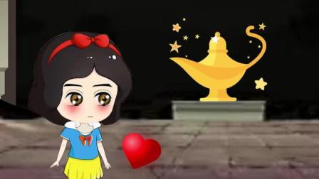 灯神可以实现白雪三个愿望,她会许什么愿望呢?你愿意帮助她吗?
