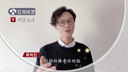 苏州最美琴行公益片《让世界充满爱》音乐人李光红及学员亲情献唱