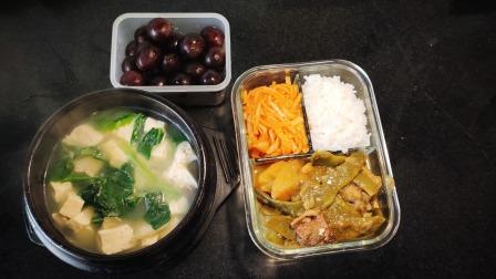 (第二天)老婆的午餐便当:这个东北炖菜,五花肉炖豆角土豆,味道杠杠香