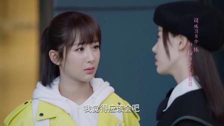 亲爱的热爱的:蓝莓想要逼问韩商言,他喜不喜欢佟年,别欲擒故纵