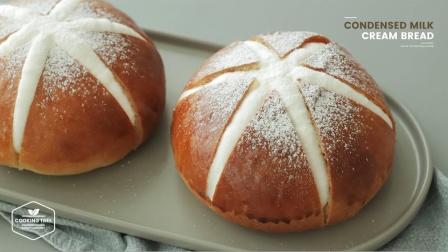 自作星芒炼乳奶油面包,美味创意美食!