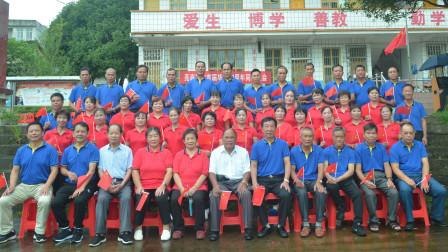 靖西亮表初中首届毕业43周年同学聚会