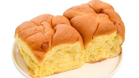 正宗老式面包做法,学会这个诀窍,面包才柔软蓬松,一次就成功