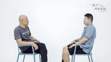 向父母出柜,超刺激「双人对谈实验」,全程纪录片【预告】