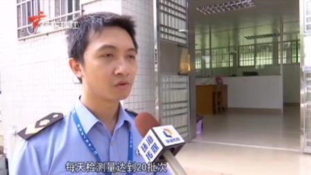"""珠江新闻眼 2020 珠海金湾区创建""""省食品安全示范区""""  实现校园食品安全智慧管理"""