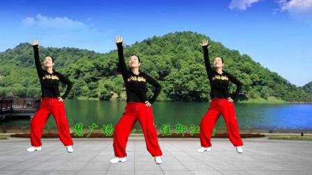爆火神曲《家在御江南》动感时尚弹跳健身舞,一看就喜欢