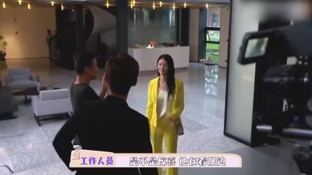 《你是我的命中注定》花絮:邢昭林在线教学高甜撒娇,傅菁:不忍直视!