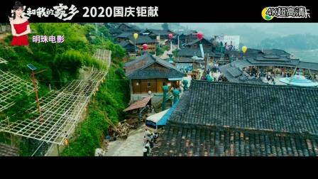 【架空电视】杨紫广播电视总台4k明珠电影频道停播一刻(请勿屏蔽)