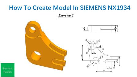 SIEMENS NX1934 Model Design建模基础视频教程-1