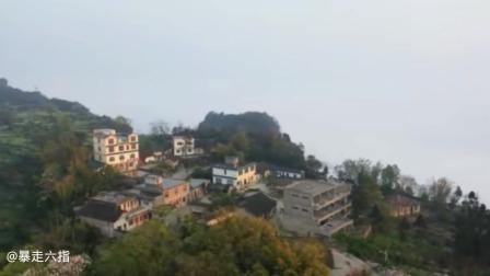贵州大山悬崖上的村子,被称为上帝的一座花园,如人间仙境般